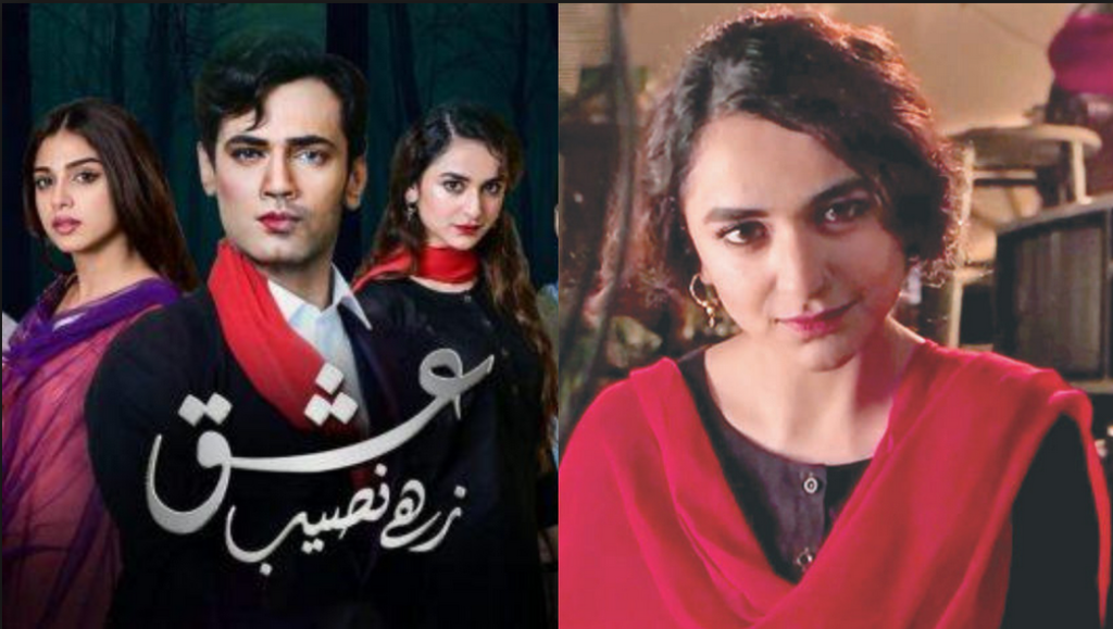 ISHQ ZAHE NASEEB a drama with amazing idea and poor start