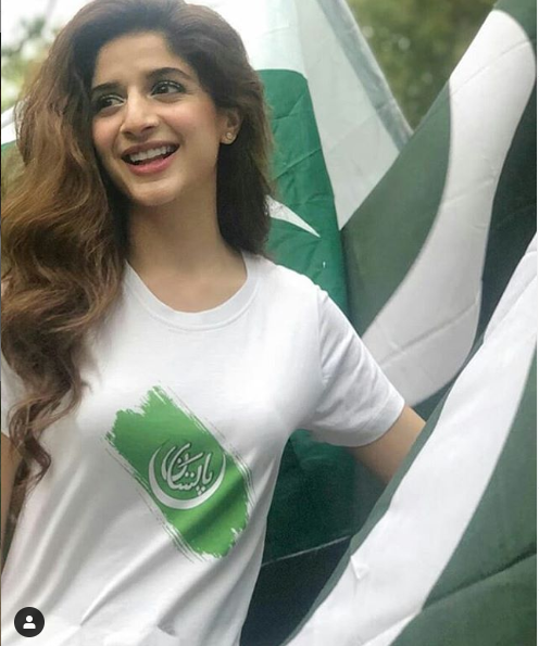 mawra hussain,pakistani celebrity on independence day of pakistan