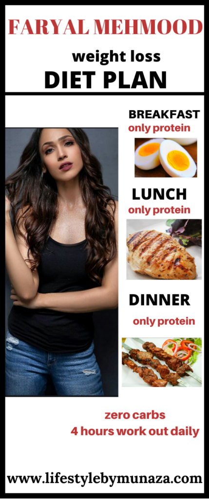 weight loss diet plan of faryal mehmood